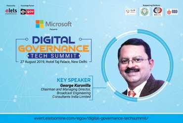 DIGITAL GOVERNANCE TECH SUMMIT, Aug2019