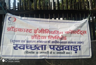Swachhta Pakhwada 16-31 January 2021