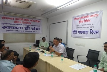 Hindi Diwas 2017