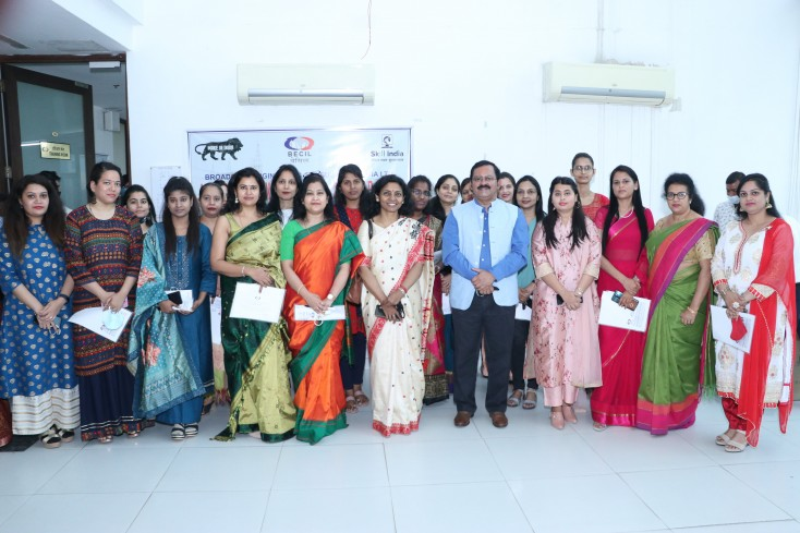 Women's Day Celebration in BECIL